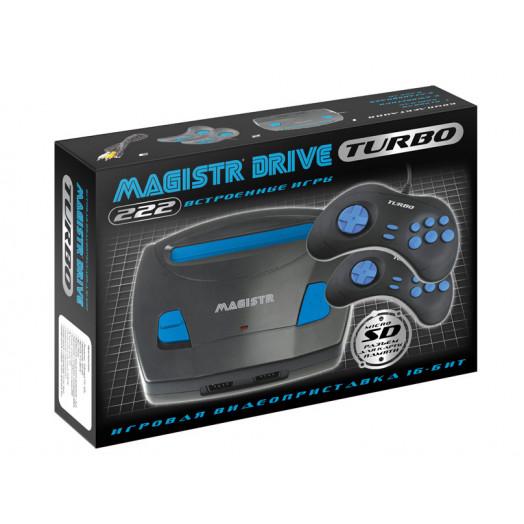 Сборник 222 встроенных игр для приставки Magistr Turbo Drive