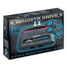 Magistr Drive 2 lit 252 игры