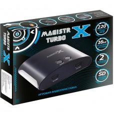 Magistr X 220 игр