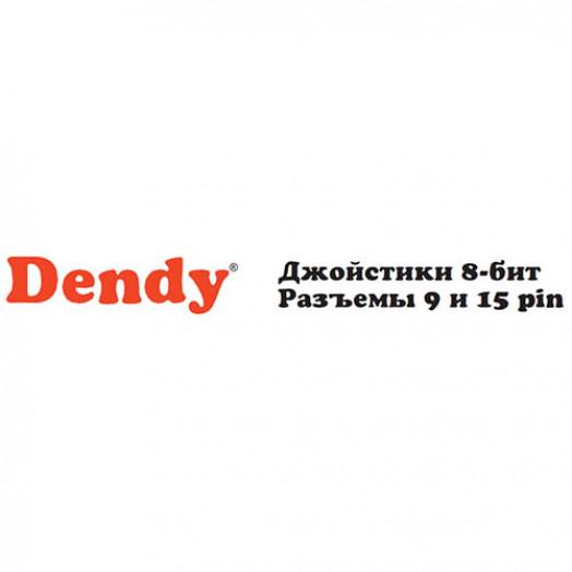 Различия 9 и 15 пиновых джойстиков для приставки Денди