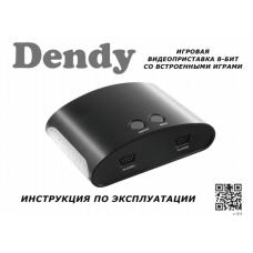 ИНСТРУКЦИЯ ПО ЭКСПЛУАТАЦИИ Dendy 255 игр
