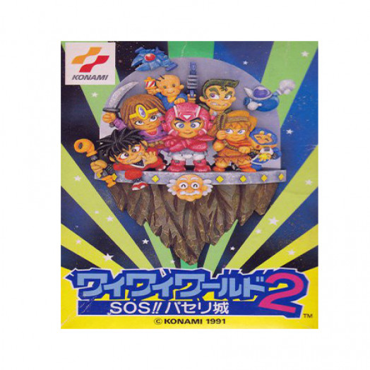 Konami World 2