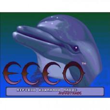 Ecco the Dolphin. Часть 2